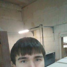 Владислав, 20 лет, Тюмень
