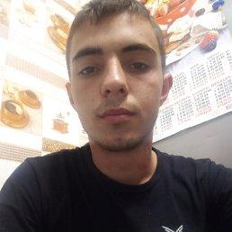 Владимир, 20 лет, Каменск