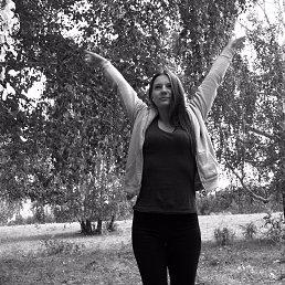 Ирина, 29 лет, Миасс
