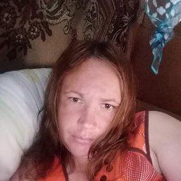 Мария, 29 лет, Красноярск