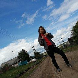 Алёна, 19 лет, Иркутск