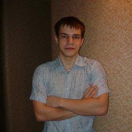 Алексей, 25 лет, Шумерля
