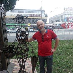 валерий, 45 лет, Луганск