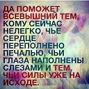 Фото Любовь, Челябинск, 53 года - добавлено 9 мая 2020 в альбом «Мои фотографии»