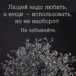 Фото Косякин, Первомайский, 45 лет - добавлено 23 июня 2020
