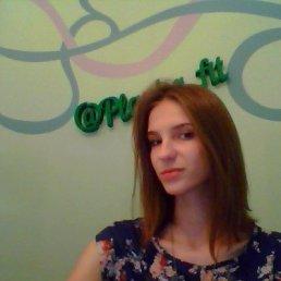 Nan, 25 лет, Хабаровск