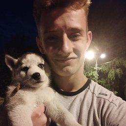 Илья, Хабаровск, 18 лет