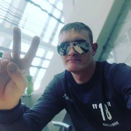 Фото Андрей, Улан-Удэ, 32 года - добавлено 9 августа 2020