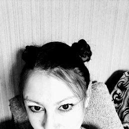Виктория, 32 года, Красноярск