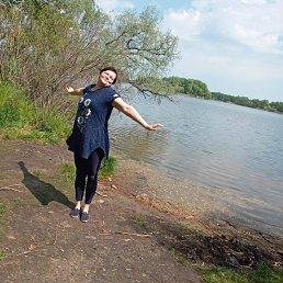 Светлана, Днепропетровск, 49 лет
