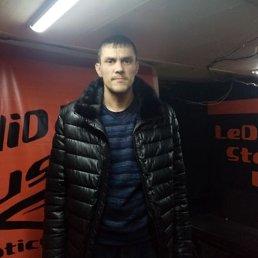 Дмитрий, 30 лет, Канск