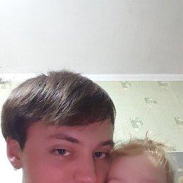 Андрей, 28 лет, Алексин