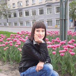 Раиса, Ульяновск, 29 лет