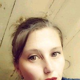 Ленчик, 24 года, Днепропетровск