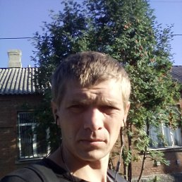 Стас, 36 лет, Бахмут