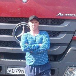 Рома, 36 лет, Ижевск