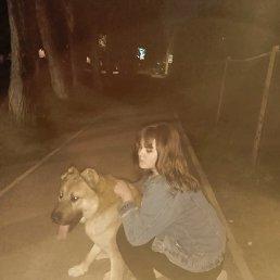 Анна, Екатеринбург, 16 лет