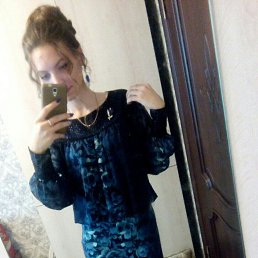 Виктория, 25 лет, Челябинск