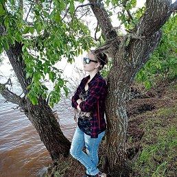 Фото Таиса, Пермь, 17 лет - добавлено 13 июня 2020