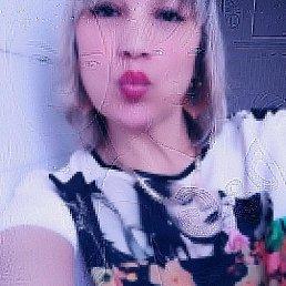 Наталия, 43 года, Ульяновск