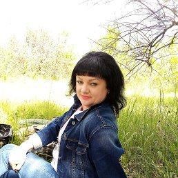 Оксана, 35 лет, Ульяновск