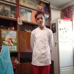 Илья, 18 лет, Тверь