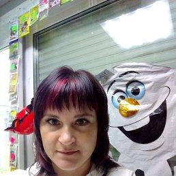 Татьяна, 36 лет, Владивосток