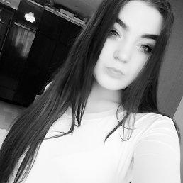 Anastasia, 20 лет, Днепропетровск