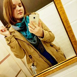 Алина, 20 лет, Ижевск