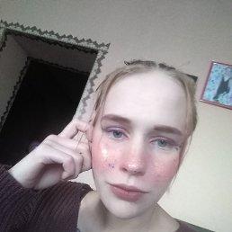 Вика, 19 лет, Владивосток