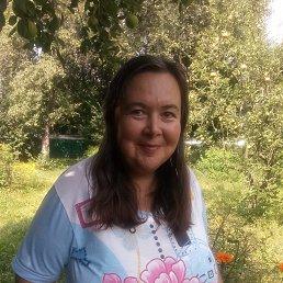 Таня, Винница