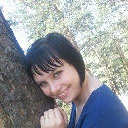 Ксения, 28 лет, Иркутск