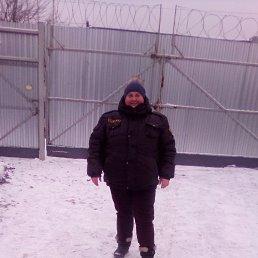 Наталья, 41 год, Тула