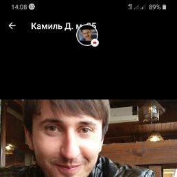 Камиль, 28 лет, Новый Уренгой