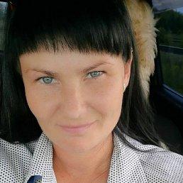 Юлия, 37 лет, Барнаул