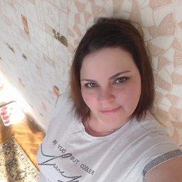 Алена, 33 года, Омск