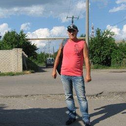 Alexandr, 56 лет, Лисичанск