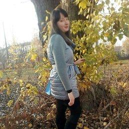 Вероника, 17 лет, Волгоград