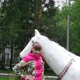 Кристина, 19 лет, Челябинск
