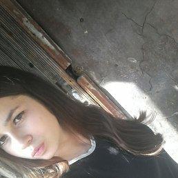 София, 17 лет, Копейск