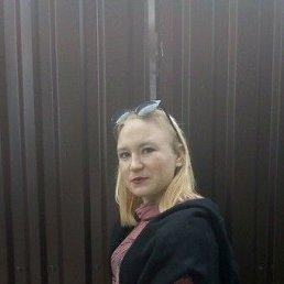 Галина, 24 года, Фрязино