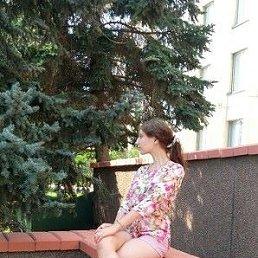 Анна, 20 лет, Оренбург