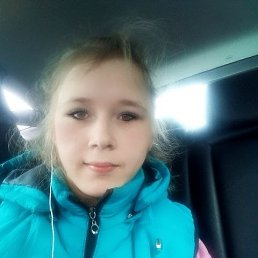 Алёна, 17 лет, Пермь