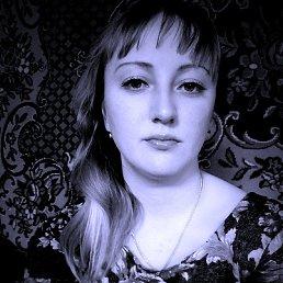 Антонина, 26 лет, Якутск