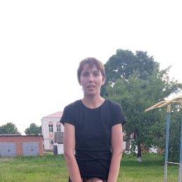 Яна, 36 лет, Луганск
