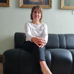 Оксана, 44 года, Смоленск