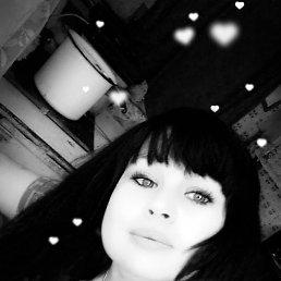 Екатерина, 26 лет, Красноармейск