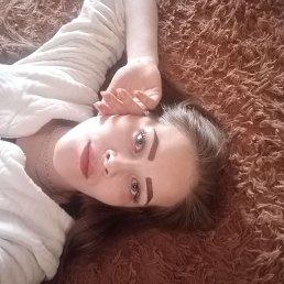 Кристина, Новокузнецк, 26 лет