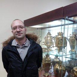 Владимир, 40 лет, Тверь