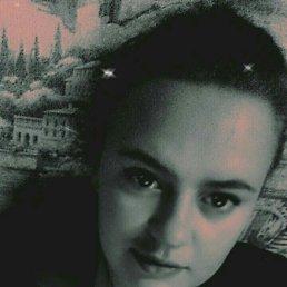 Оксана, 25 лет, Великий Новгород